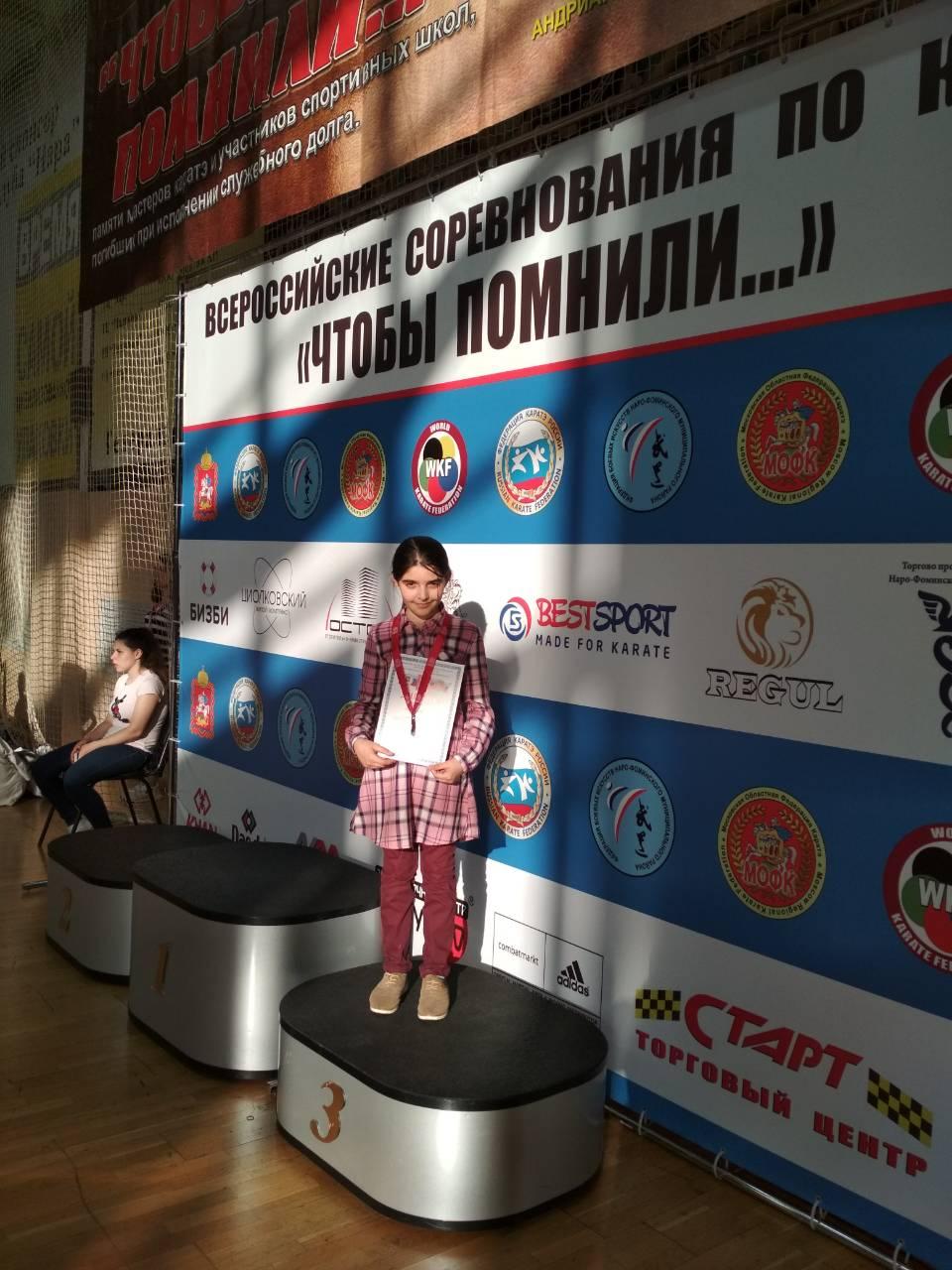 Магомаева Сарита -3м