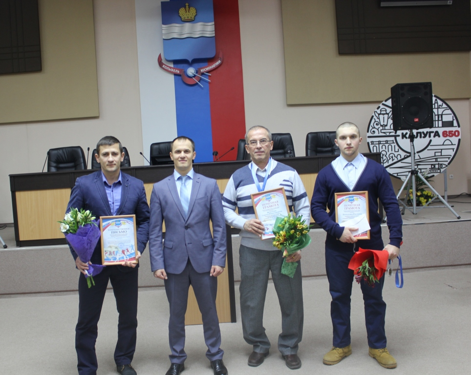 Калуга спортивная 2018