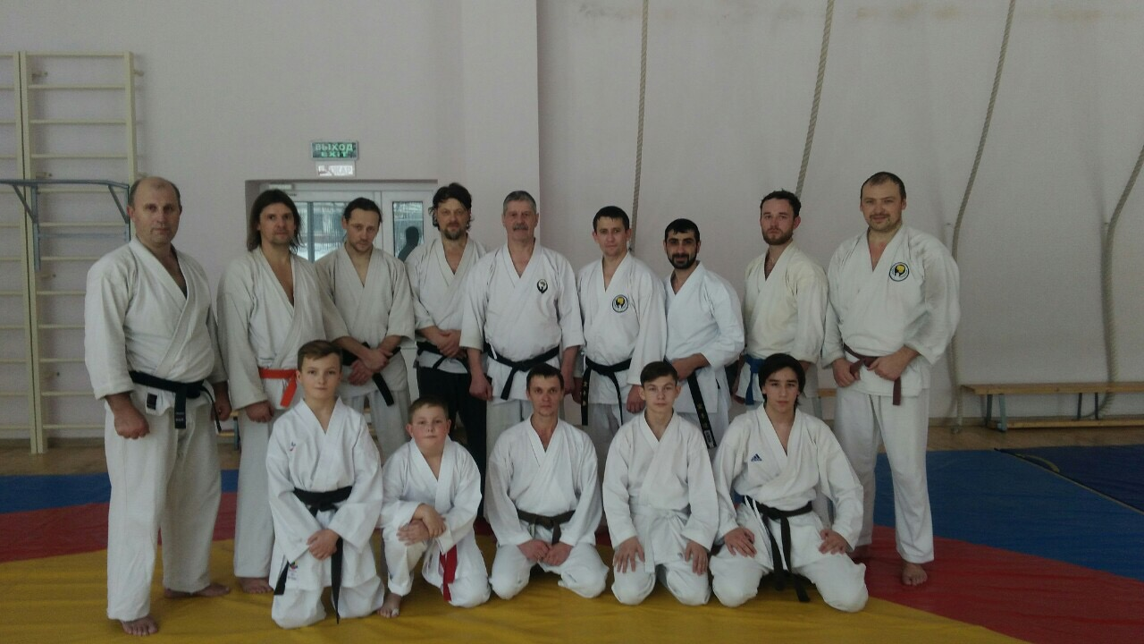 семинар по каратэ