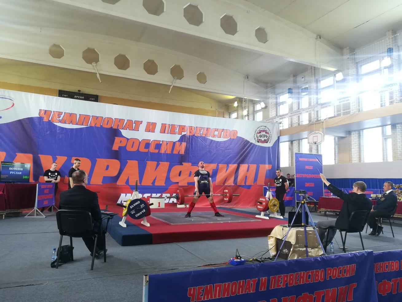 Потолов Руслан - 1 м