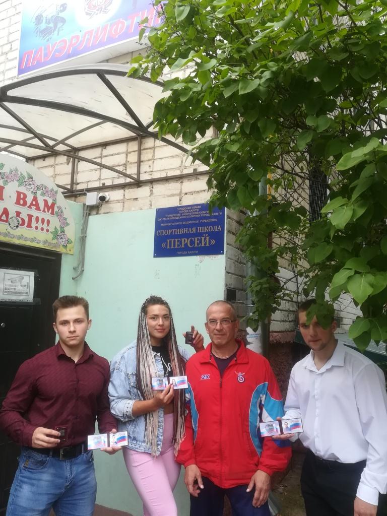 Мастера спорта с тренером Федотовым С.Н.