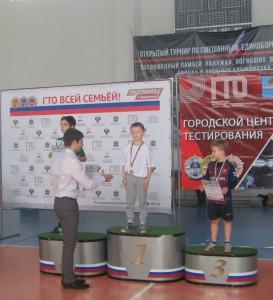Ярослав 1 место среди мальчиков