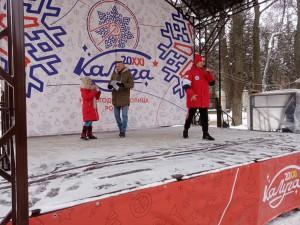 Матвеенко И.С