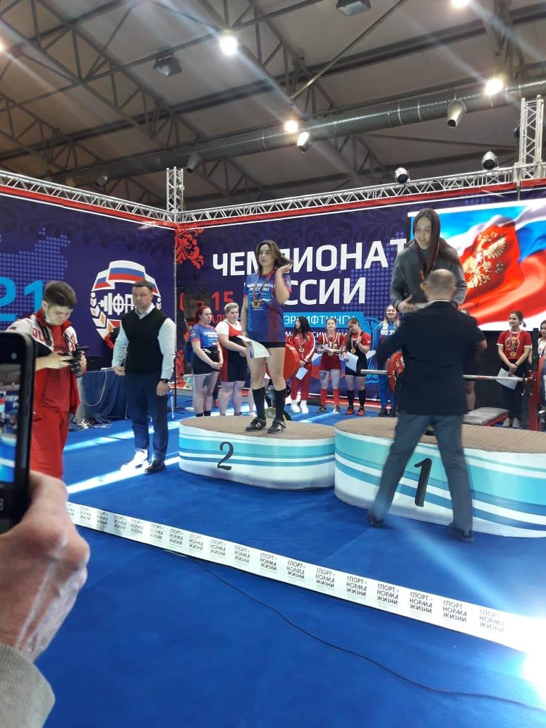 Динара Матякубова II место