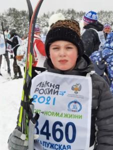 Кисничан Егор