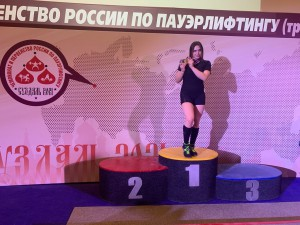 МС Матякубова Динара