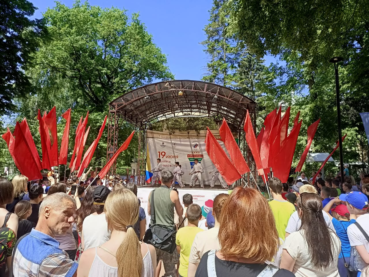 выступление в Парке